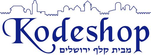 Kodesh Shop קלף ירושלים